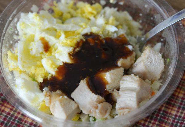 Cauliflower Fried Rice & Green Giant Fresh #GetYourMealBowlOn
