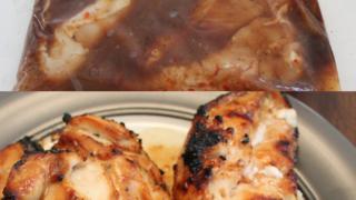 Italian BBQ Chicken